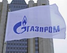 Vlajka s logom spoločnosti Gazprom